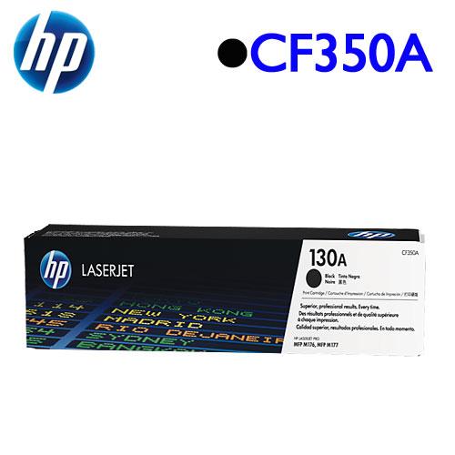 HP CF350A 原廠碳粉匣 (黑)