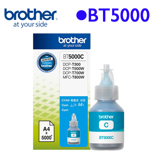 Brother BT5000C 原廠墨水 (藍)