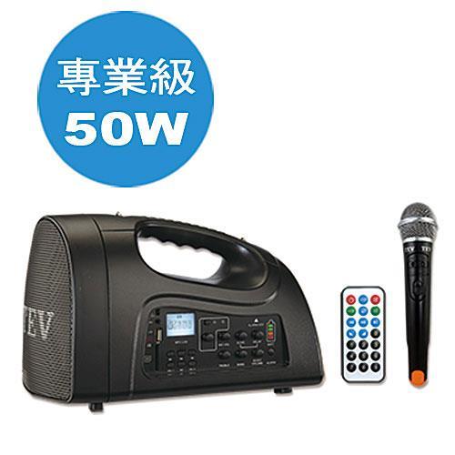 TEV 肩帶式USB SD播放擴音器(手握式) TA220UL