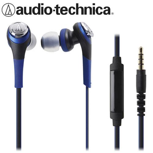 audio-technica 鐵三角 CKS550iS 智慧型重低音耳塞耳機 藍