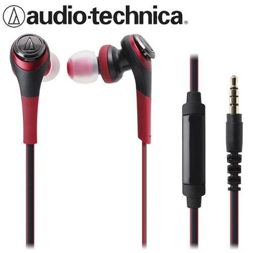 audio-technica 鐵三角 CKS550iS 智慧型重低音耳塞耳機 紅