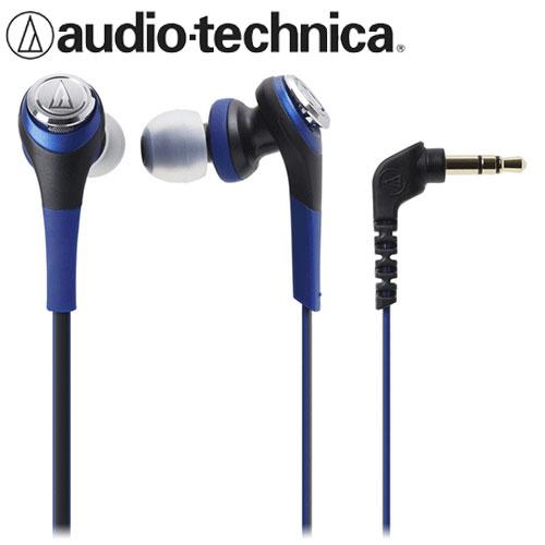 audio-technica 鐵三角 CKS550 重低音密閉型耳塞式耳機 藍