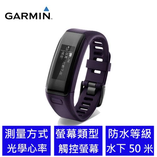 【限時搶購】GARMIN vivosmart HR 神秘紫