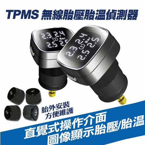 FLYone TTW100 TMPS 無線胎壓胎溫偵測器