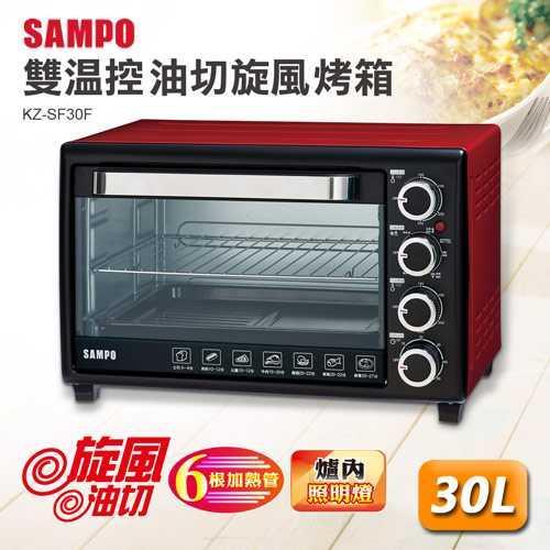【SAMPO聲寶】30L雙溫控油切旋風烤箱KZ-SF30F