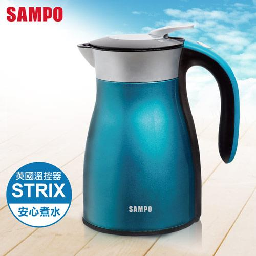 【SAMPO聲寶】1.5L保溫型快煮壺KP-BF15D