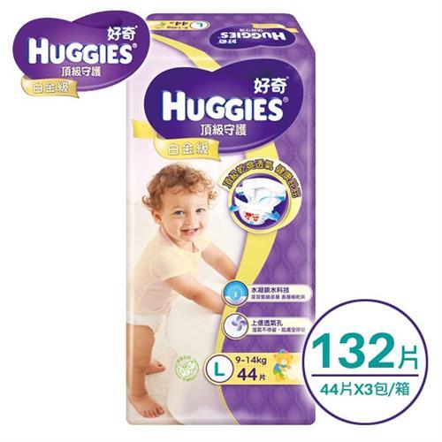 【箱購】好奇 白金級 頂級守護紙尿褲 L(40+4)片x3包/箱 買就送好奇濕巾80抽乙包