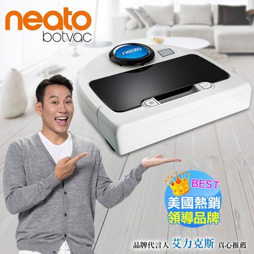美國 Neato Botvac D75 雷射智慧型掃描機器人定時自動吸塵器