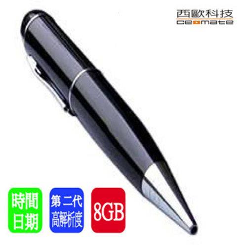 西歐科技 數位錄影音筆 (P1000 8G)