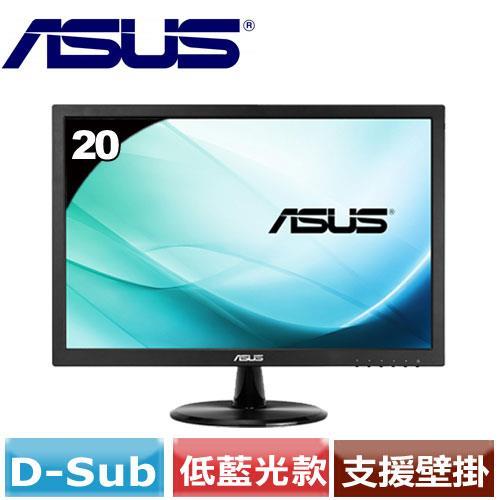 R2【福利品】ASUS VC209D 20型 IPS 寬螢幕