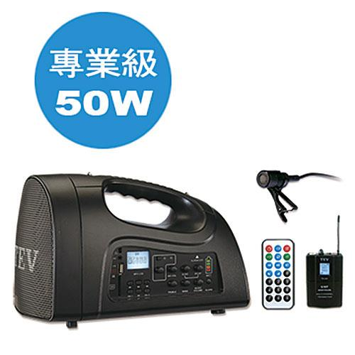 TEV 肩帶式USB SD播放擴音器(領夾式) TA220ULL -friDay購物 x GoHappy