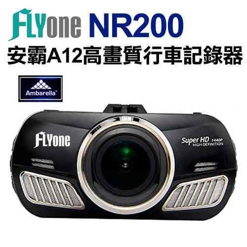 FLYone NR200 178度超廣角超高畫質行車紀錄器