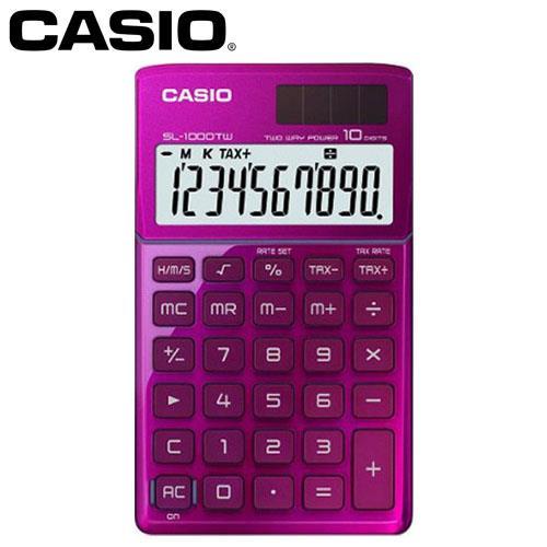 CASIO 卡西歐 10位元時尚閃耀金屬攜帶型計算機 SL-1000TW 俏桃紅