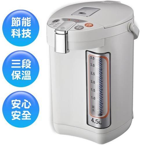 元山【4.5公升】三段保溫電熱水瓶 YS-591AP