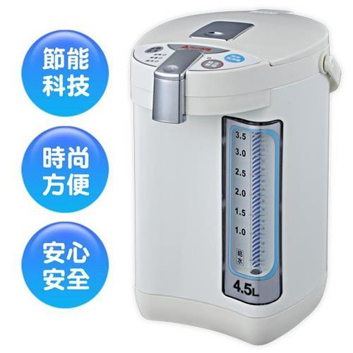 元山【4.5公升】電熱水瓶 YS-590AP