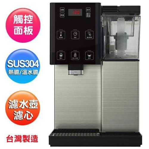 元山牌 觸控式濾淨溫熱開飲機 YS-826DW