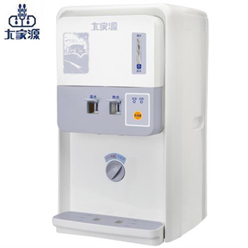 大家源【6.5L】節能溫熱開飲機 TCY-5601 (阿里山特仕版)