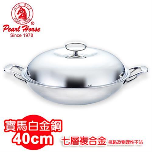 寶馬牌白金鋼七層複合金炒鍋_40cm雙耳 TA-S-118-040