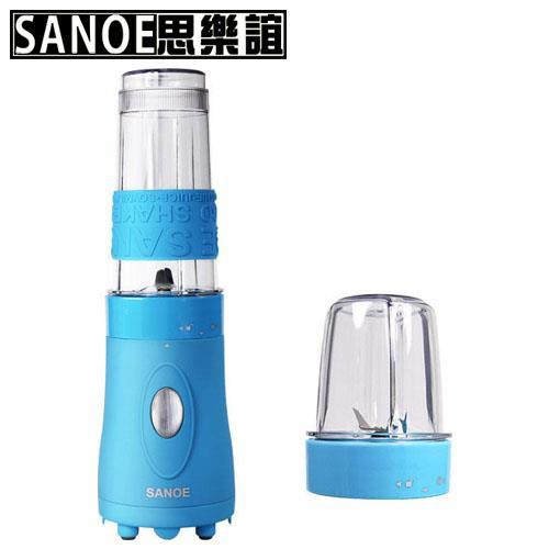 思樂誼SANOE 隨行杯果汁機(附研磨杯)-藍 B102 BLUE