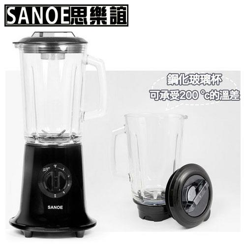 思樂誼SANOE 超活氧冰沙樂果汁機-黑 B51 BLACK