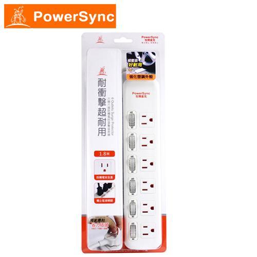 PowerSync 群加 六開六插 防塵防雷擊省力延長線 1.8M