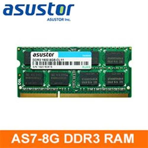 ASUSTOR華芸 (AS7-RAM8G)8GB擴充記憶體
