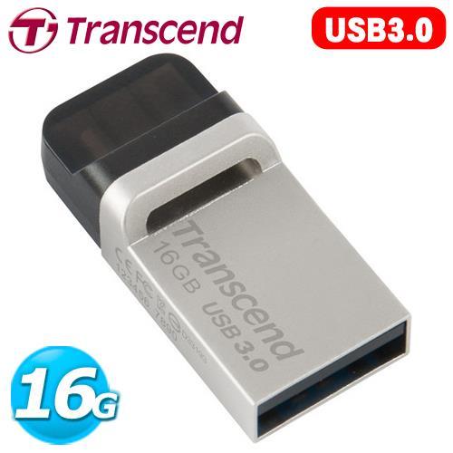 Transcend 創見 JetFlash 880S 16GB OTG 鋅合金 隨身碟 霧面銀