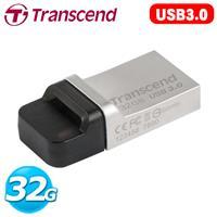 Transcend 創見 JetFlash 880S 32GB OTG 鋅合金 隨身碟 霧面銀