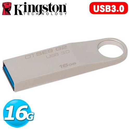 Kingston 金士頓 DTSE9 G2 16G 3.0 隨身碟
