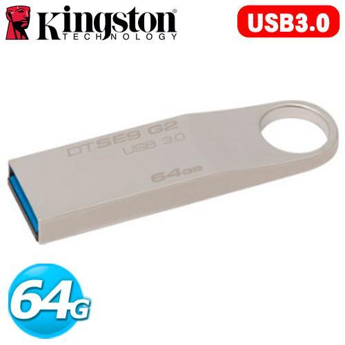 Kingston 金士頓 DTSE9 G2 64G 3.0 隨身碟