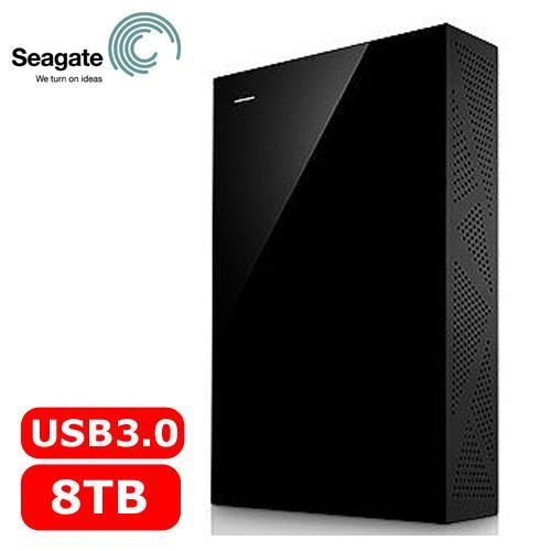 【網購獨享優惠】Seagate 希捷 Backup Plus V2 3.5吋 8TB 外接硬碟