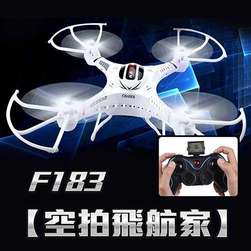 空拍飛航家 2.4G四軸飛行器 遙控飛機 F183