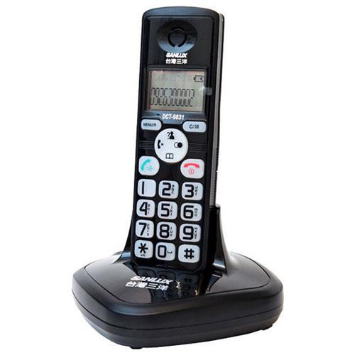 SANLUX 三洋 超大字鍵數位無線電話 DCT-9831 黑