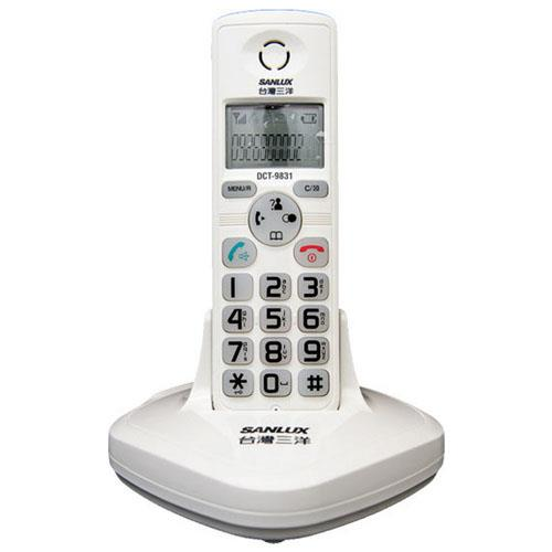 SANLUX 三洋 超大字鍵數位無線電話 DCT-9831 白