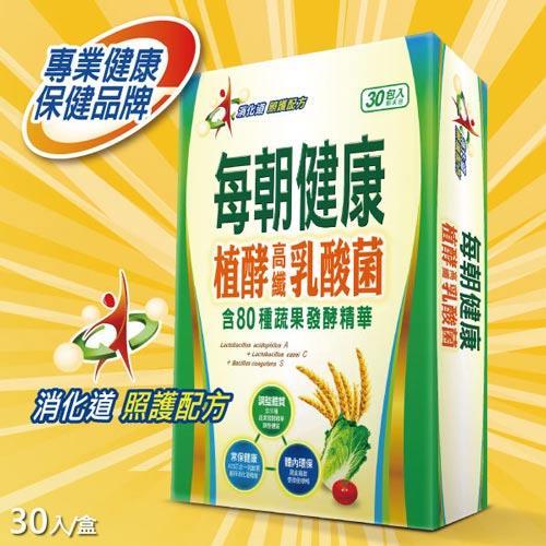 每朝健康 植酵高纖乳酸菌 (3gX30包)X6盒