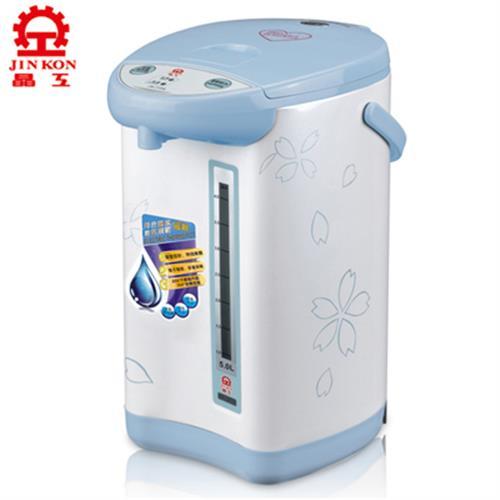 晶工牌【5.0L】電動熱水瓶 JK-7150