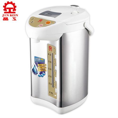 晶工牌【4.6L】電動熱水瓶 JK-7650