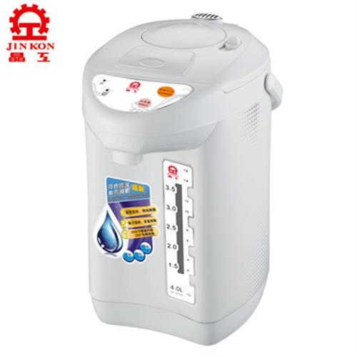 晶工牌【4.0L】電動熱水瓶 JK-8540