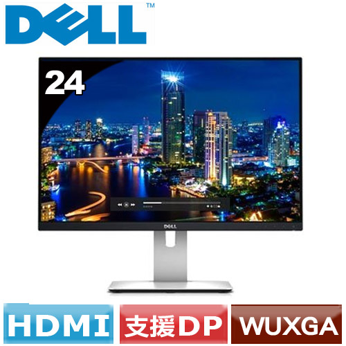 R2【福利品】DELL U2415 UltraSharp 24 吋寬螢幕