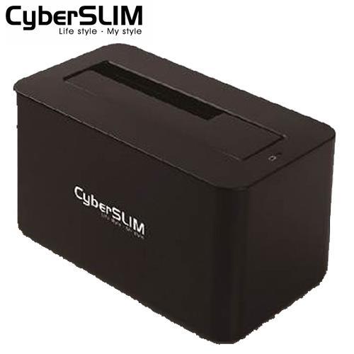 CyberSLIM S1-DS3 PLUS USB3.0 硬碟外接座