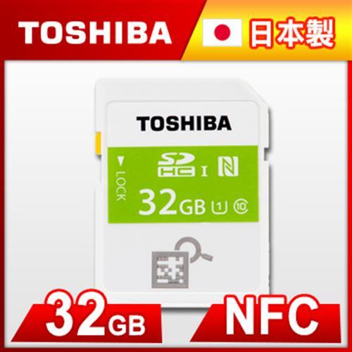 Toshiba 32GB NFC SDHC UHS-1 Card (Class 10)