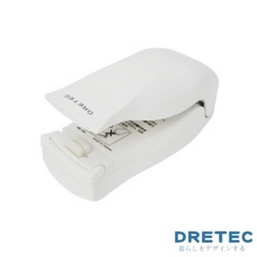 【日本DRETEC】流線型掌上型封口機