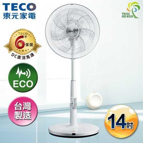 【TECO東元】14吋DC微電腦ECO智慧溫控節能扇(日)XA1468BRD