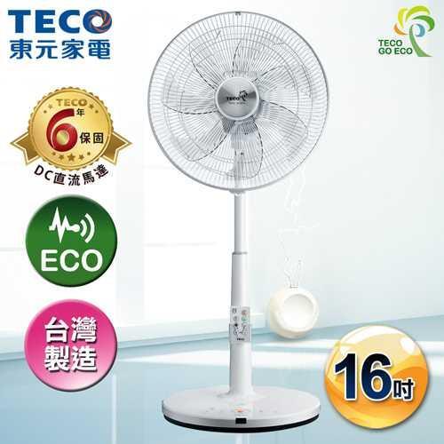 【TECO東元】16吋DC微電腦ECO智慧溫控節能扇(麗)XA1683BRD