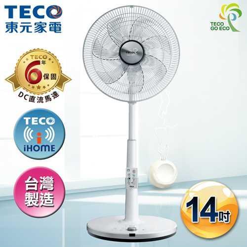 【TECO東元】14吋DC直流微電腦智慧溫控節能扇(風)XA1469BRH
