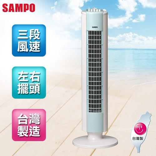 【SAMPO聲寶】機械式定時大廈扇SK-FG82T