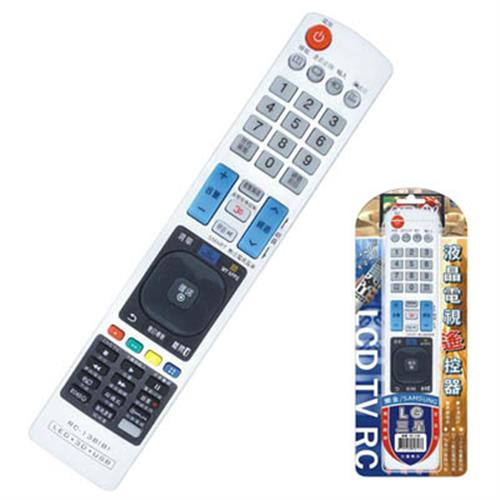 LG樂金 液晶電視專用遙控器 RC-138