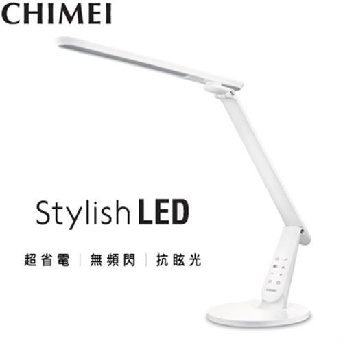 【CHIMEI奇美】知視家時尚LED護眼檯燈 KG280D