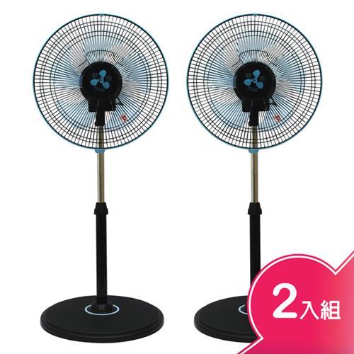 伍田【14吋】超廣角循環涼風扇(2入組) WT-1411