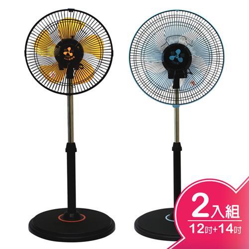 伍田【12吋】+【14吋】超廣角循環涼風扇 WT-1211+WT-1411